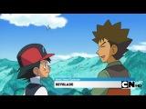 Покемон : Победители лиги Синно - 13 сезон 15 серия